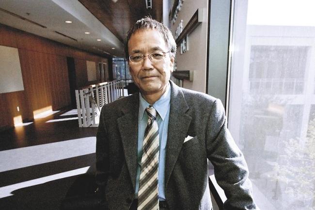 Keith Aoki Intellectual Property