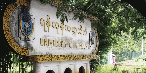 Myanmar Takes Steps to Rebuild Its Ruined Universities, With American Help 1