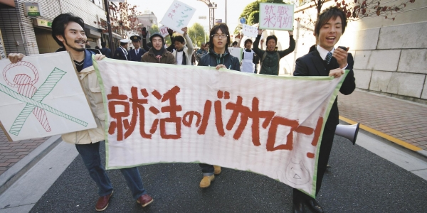 Japanese Students Abandon Studies for Job-Hunting Gantlet 1