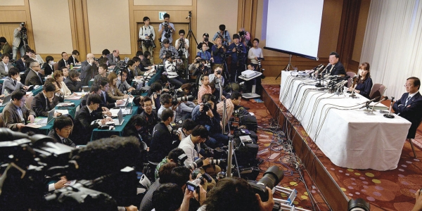 In Japan, Research Scandal Prompts Questions 2