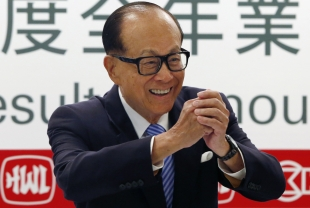Gates and Li Ka Shing Top List of Big Foundations Created by Wealthy People